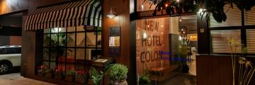 Hotel New Colon
